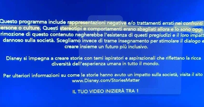 per niente cretini alla Disney con questa scelta politica su Alladin: eventualmente lasciare all'intelligenza la possibilità di autocensura